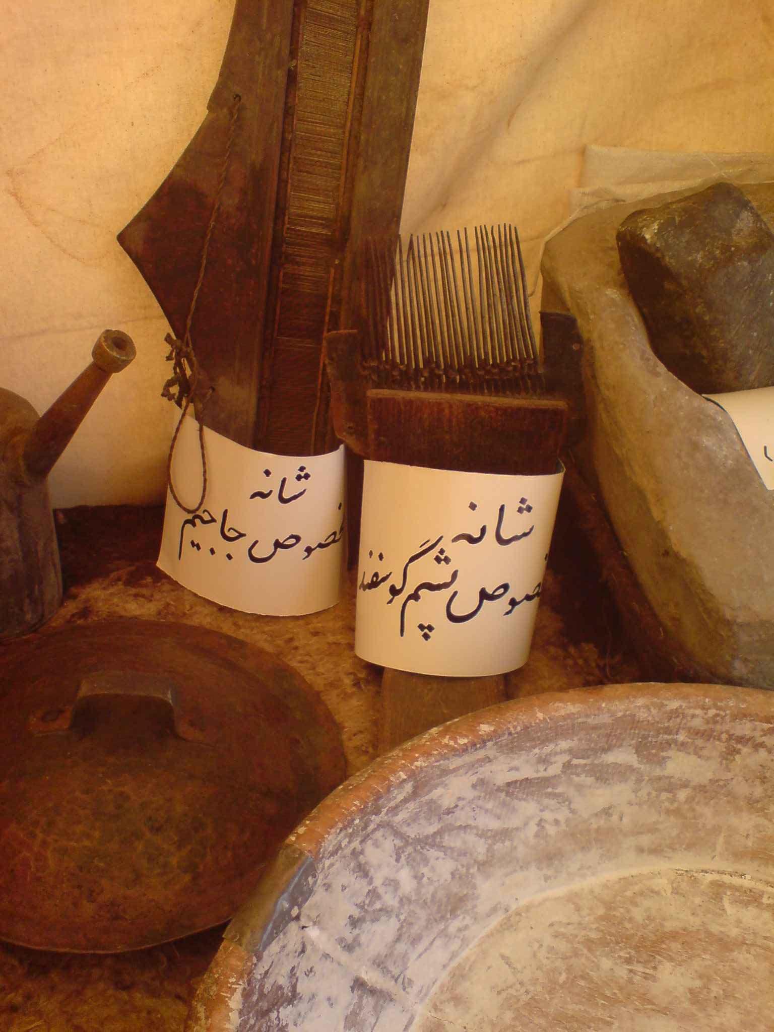 تصاوير وسايل مورد استفاده در روستاي نسن نور در زمان قديم