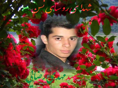 mahdi_rezay